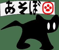 black cat Jita sticker #1932740