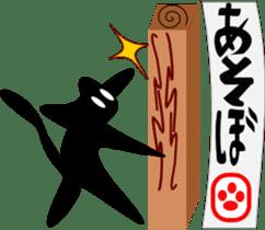 black cat Jita sticker #1932743