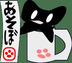black cat Jita sticker #1932745
