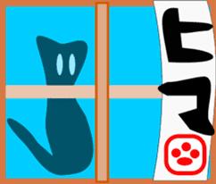 black cat Jita sticker #1932748