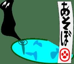 black cat Jita sticker #1932750