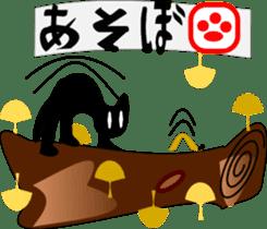black cat Jita sticker #1932752