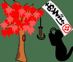 black cat Jita sticker #1932753