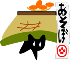 black cat Jita sticker #1932755