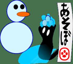black cat Jita sticker #1932756