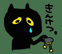 A cute Black Cat sticker #1933528