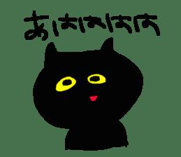 A cute Black Cat sticker #1933532