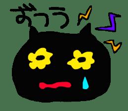 A cute Black Cat sticker #1933542