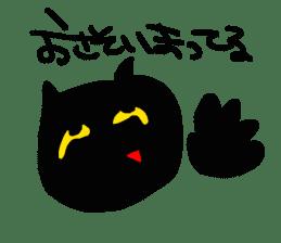A cute Black Cat sticker #1933543