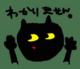 A cute Black Cat sticker #1933546