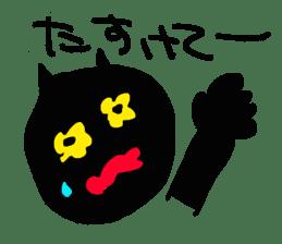 A cute Black Cat sticker #1933548