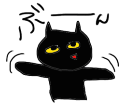 A cute Black Cat sticker #1933555