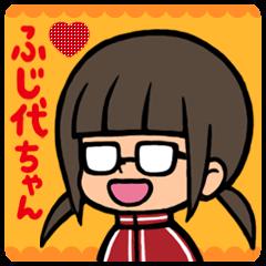 Otaku girl Fujiyo