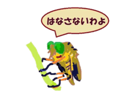 Sticker of insects sticker #1944812