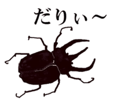 Sticker of insects sticker #1944822