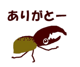 Sticker of insects sticker #1944827