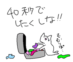 white cat sticker :) sticker #1945516