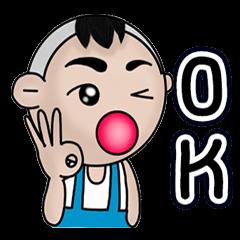 Mang Boy (English version)