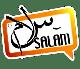 ISLAM sticker #1952638