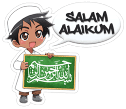 ISLAM sticker #1952639