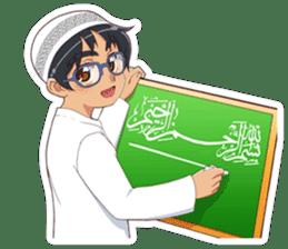 ISLAM sticker #1952644