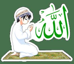 ISLAM sticker #1952646