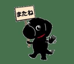 Black Lab moo sticker #1952845