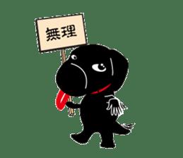 Black Lab moo sticker #1952847