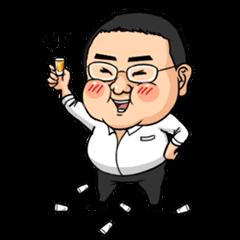 Kunio goes!