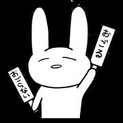 สติ๊กเกอร์ไลน์ Rabbit choose Sticker