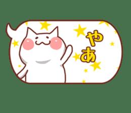 balloon and cat sticker. sticker #1963438