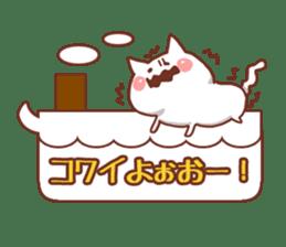 balloon and cat sticker. sticker #1963445