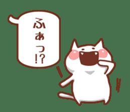 balloon and cat sticker. sticker #1963446