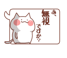 balloon and cat sticker. sticker #1963447