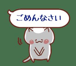 balloon and cat sticker. sticker #1963450