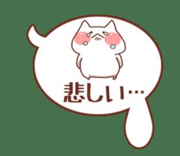 balloon and cat sticker. sticker #1963453