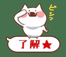balloon and cat sticker. sticker #1963455