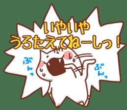 balloon and cat sticker. sticker #1963458