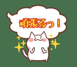 balloon and cat sticker. sticker #1963461