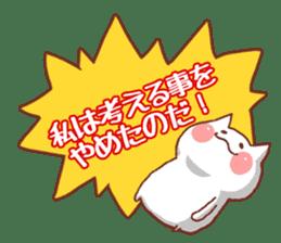 balloon and cat sticker. sticker #1963462