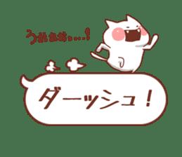 balloon and cat sticker. sticker #1963463
