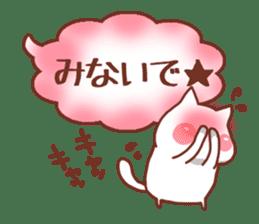 balloon and cat sticker. sticker #1963467