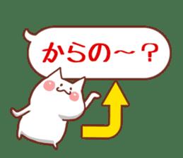 balloon and cat sticker. sticker #1963468