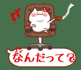 balloon and cat sticker. sticker #1963469