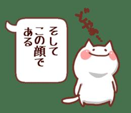 balloon and cat sticker. sticker #1963474