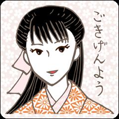 Raven Hair Kimono Girls