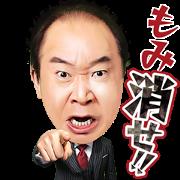 สติ๊กเกอร์ไลน์ Momikeshite Fuyu