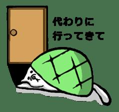 Tortoise cat sticker #1978567