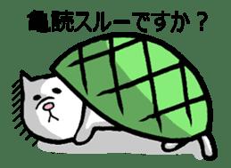 Tortoise cat sticker #1978574