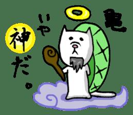 Tortoise cat sticker #1978583
